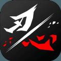 刀心安卓破解版 v1.0