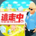 逃走中容疑者游戏安卓手机版 v1.0.0