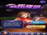 欢乐碰胡游戏官方手机版 v1.0