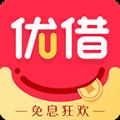 优借手机版app V2.3.0
