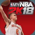 MyNBA2K18手游官网唯一正版(含数据包) v4.0.0.282312