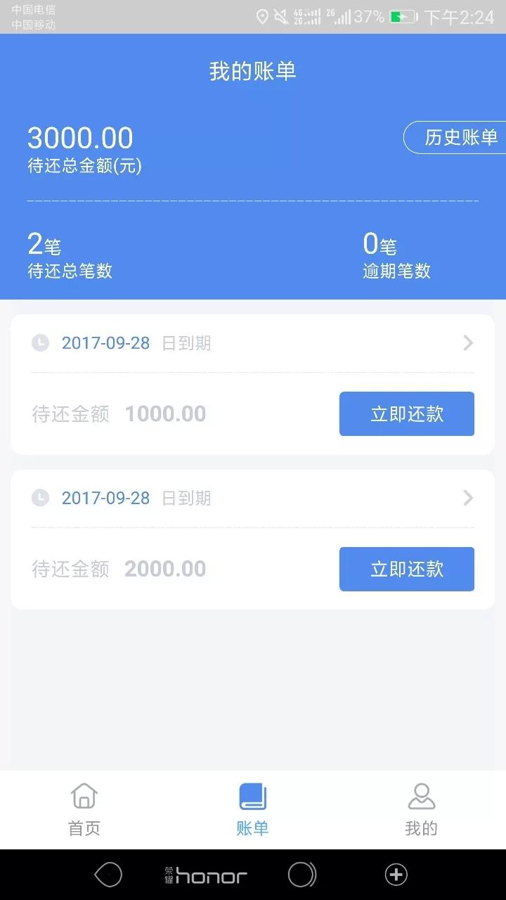 哈喽贷官网地址 哈喽贷官方客服联系方式[图]