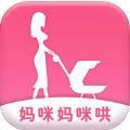 妈咪妈咪哄app手机版 v1.0