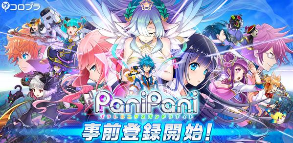 新游《Project:Pani Pani》开启事前登录:横向�灾岫�作 RPG[多图]