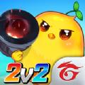 Garena弹弹堂手游官网版 v1.0