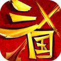 赤壁全明星手游安卓版 v7.0