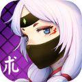 忍者大师安卓版游戏 V1.0.5