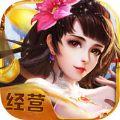 新龙门客栈手游最新版 v1.0.6