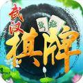 武汉口口番游戏官网版 v1.0.0