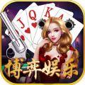 博弈娱乐游戏官方手机版 v1.0