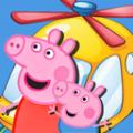 小猪佩奇开飞机破解版