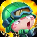 炮炮兵之武装战线游戏安卓版 v1.0