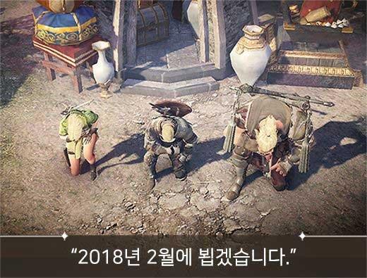 《黑色沙漠》手游版将于2月9日开启封测[多图]
