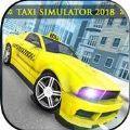 出租车驾驶模拟器18内购破解版 v1.0