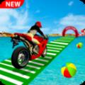 摩托特技驾驶大赛无限金币破解版 v1.0