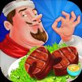 特级厨师虚拟餐厅烹饪之星中文破解版 v1.3