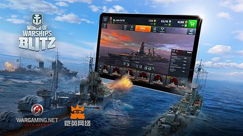 战舰世界闪击战1月18日全球首发上线:正版海战手游[多图]