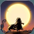 荒原2无限资源攻略破解版 V2.0.6