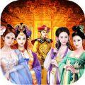 绝世宠妃官方公测版 v1.0