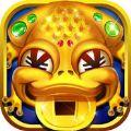 金蟾捕鱼电玩城游戏无限金币破解版 V1.0.0