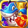 猎鱼总动员游戏官方手机版 v2.1.1