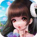 仙灵物语OL官网手游正式版 V1.0