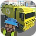 像素城市垃圾车模拟无限金币中文破解版 v1.2