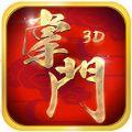 全民掌门官网游戏iOS版 v1.0
