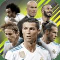 豪门足球风云游戏iOS版 v1.0.436