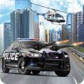警察公路追逐内购破解版 v1.0