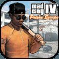 GTA疯狂城市3游戏安卓版 v1.55
