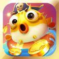 皇冠捕鱼真人版游戏官方手机版 v1.0.0