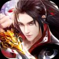 剑舞奇缘ol手游官网苹果版 v1.0