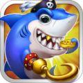 捕鱼计划游戏无限金币破解版 V1.0