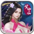 笑神仙官网唯一正版手游 v3.00.76