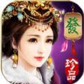 YY广灵麻将官网安卓版 v1.0