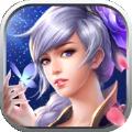 永恒修仙录游戏官网iOS版 v1.0.4
