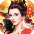 大唐妖猫传官方安卓公测版 v1.0.1