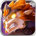 决战花果山游戏官网iOS版 v1.0