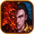 龙城独霸安卓手游正式版 v1.0
