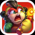 猴赛雷大战年兽游戏安卓版 v1.0