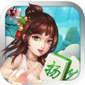 麦天扬州棋牌游戏官方正版APP V1.0
