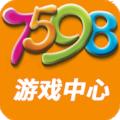 7598游戏中心官网手机版 v1.0