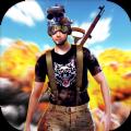 战斗射击生存游戏安卓版 v1.0
