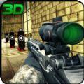 杀死房子目标射击游戏手机版 v1.0