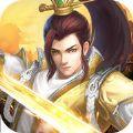 剑逆仙侠游戏官网iOS版 v4.19.59