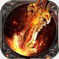 烈火战魂游戏官网iOS版 v1.0