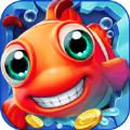 街机捕鱼天下手机游戏官方版 v1.0