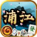 凤凰浦江麻将游戏官方手机版 V1.0.2