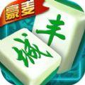 豪麦丰城棋牌游戏官方APP V1.0